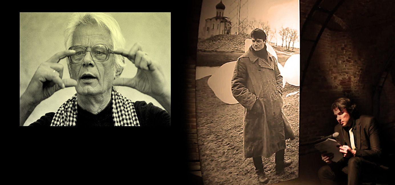 "Interviu Andrei Tarkovski: ""Viaţa se naşte din lipsa armoniei."""